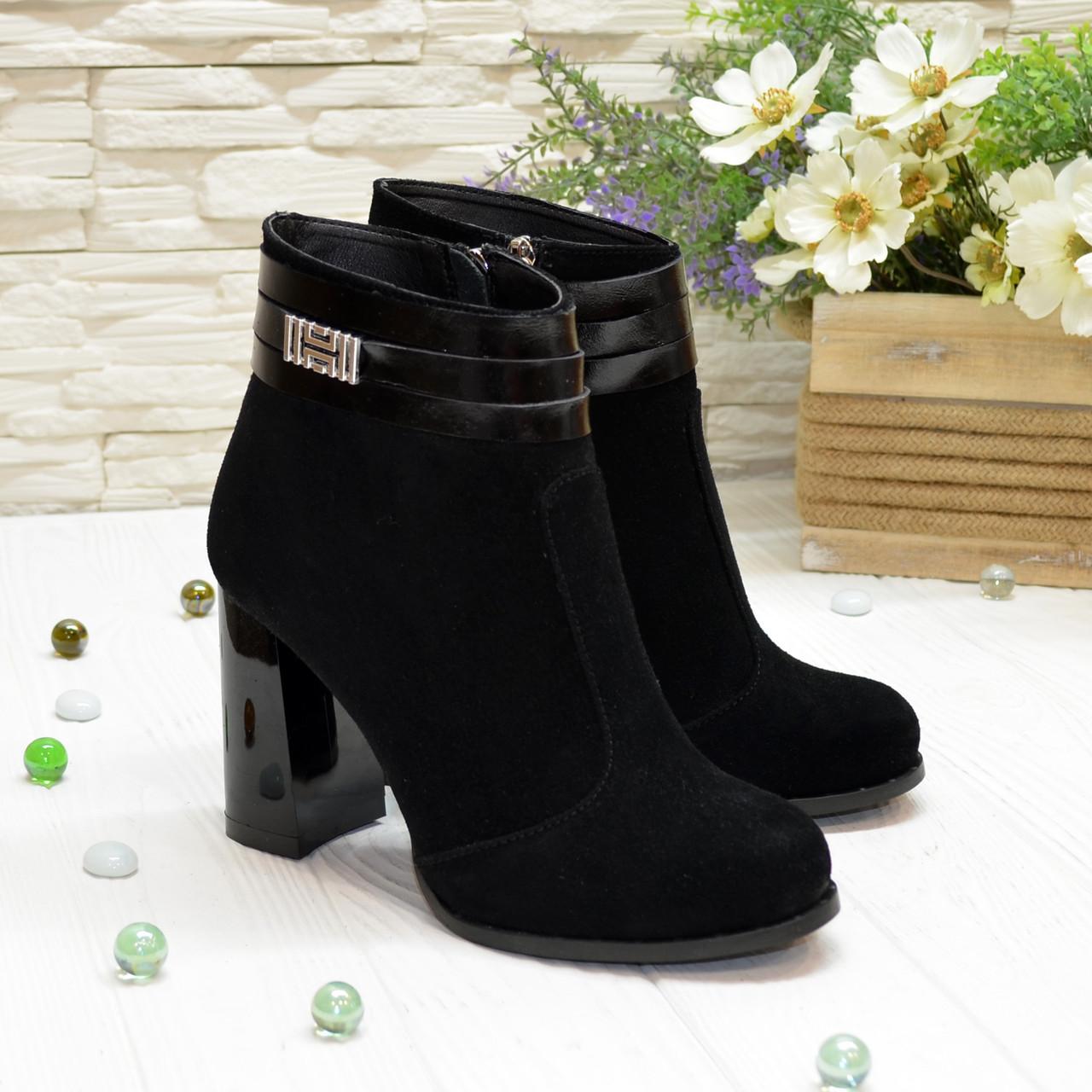 Ботинки женские замшевые на устойчивом каблуке