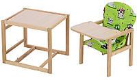 Стульчик- трансформер Babyroom Карапуз-100 eko МДФ столешница  зеленый (совы), фото 1