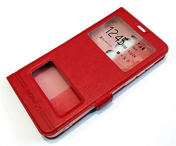 Чехол книжка с окошками momax для Meizu V8 Pro красный