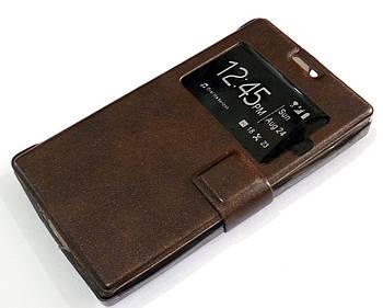 Чехол книжка с окошком для Microsoft Lumia 532 коричневый