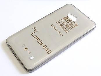 Чехол для Microsoft Lumia 640 силиконовый ультратонкий прозрачный серый