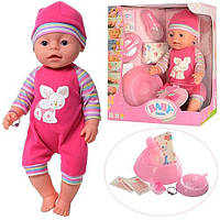 Пупс многофунциональный Baby Born  BL023I (Беби Борн)