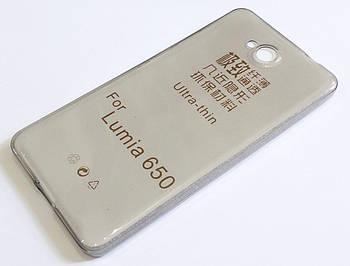 Чехол для Microsoft Lumia 650 силиконовый ультратонкий прозрачный серый