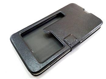Чехол книжка с окошком momax для Nokia Lumia 1320 черный