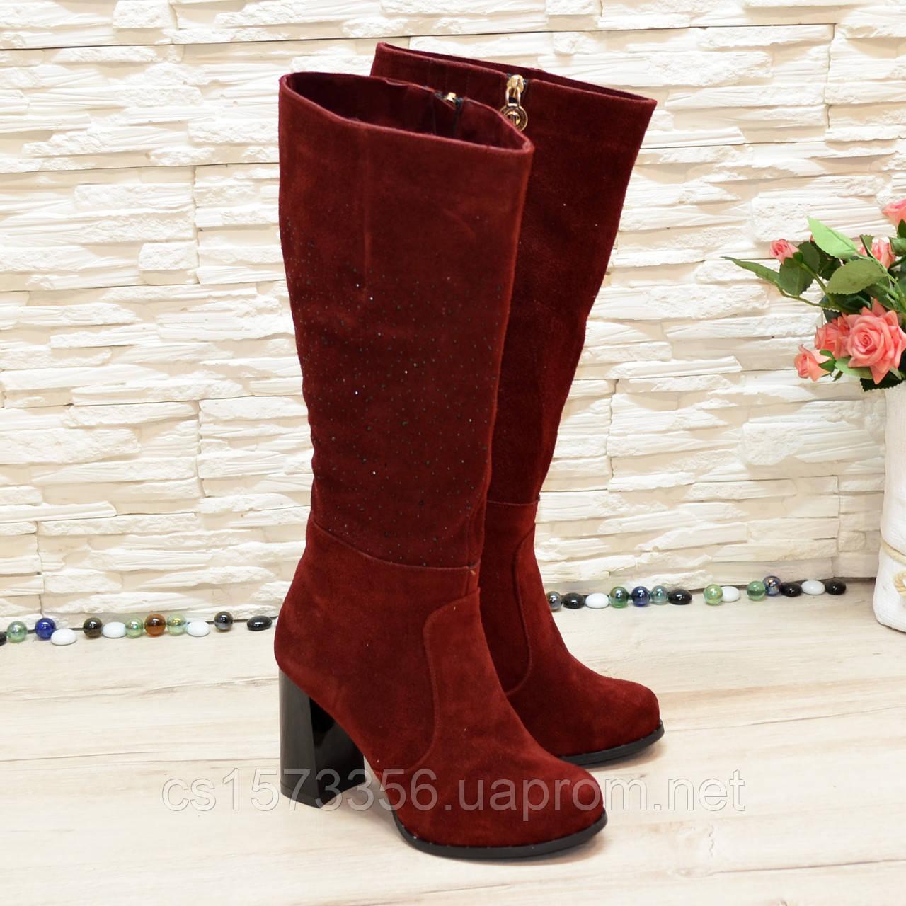 Сапоги демисезонные замшевые бордового цвета на высоком каблуке, декорированы накаткой камней
