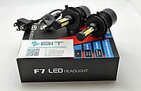 Комплект сетодиодных LED ламп F7-H4 HeadLight 9-32V 9000LM 6500K