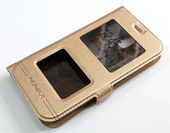 Чехол книжка с окошками momax для Nokia 1 золотой