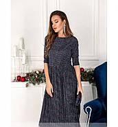 / Размер 42,44,46,48 / Женское элегантное нарядное платье с люрексом 1068Н-Синий, фото 2