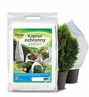 Укриття чохол для рослин на зиму 125х200см Д100см Planta