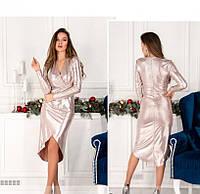 / Размер 42,44,46,48 / Женское стильное приталенное платье с подшитым к лифу подолом 2158-Пудра
