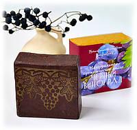 Новогодний подарок натуральное мыло ЧЕРНЫЙ ВИНОГРАД ручная работа