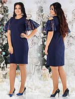 Платье женское прямое пайетки на спине 48-54 рр.