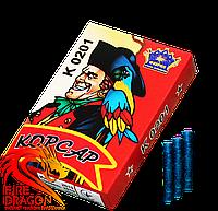 Петарди Корсар 1 К0201 60 штук в упаковці