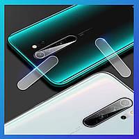 Защитное стекло на камеру Xiaomi Redmi Note 8 Pro