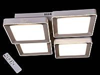 Люстра з пультом 9088/4 DIMMER 55*55 см світлодіодна біла стельова, фото 1
