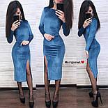 Женское велюровое платье с люрексом, фото 2