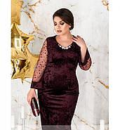 / Размер 58,60,62,64 / Женское элегантное вечернее платье из велюра 487Б-Бордо, фото 2