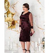 / Размер 58,60,62,64 / Женское элегантное вечернее платье из велюра 487Б-Бордо, фото 3