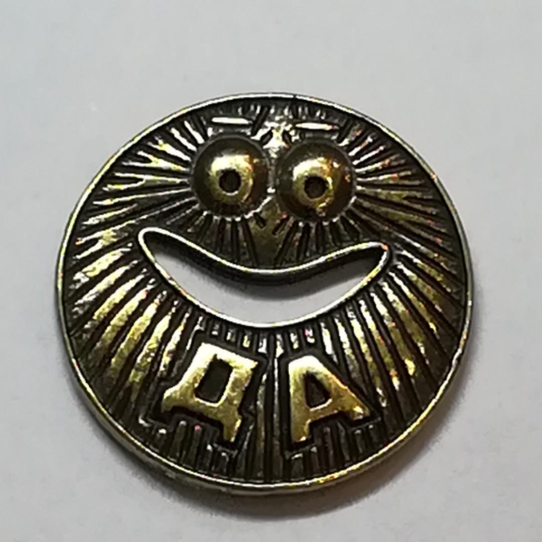 Монета принятия решения Да - Нет