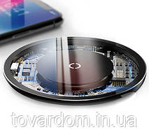 Беспроводное ЗУ Baseus Simple Wireless Charger  Crystal