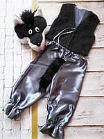 Карнавальный костюм волка волк