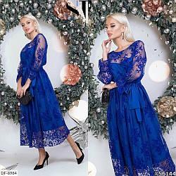 Нарядное праздничное платье приталенного силуэта 42-46 размеры: 42, ,44,46
