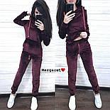 Женский мягкий велюровый костюм (в расцветках), фото 5