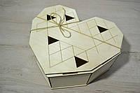 Дерев'яна коробка для пакування. Подарункова коробка (міні)