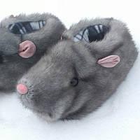 """Тапочки закрытые зимние """"Мышь серая""""."""