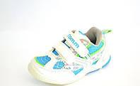 Детские кроссовки Tom.m. Уценка