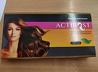 АКТИРОСТ (ACTIROST) Средство для укрепления и роста волос, капли для волос актирост