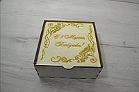 Деревянная коробка для упаковки. Подарочная коробка. 8  марта