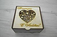 Дерев'яна коробка для пакування. Подарункова коробка.Серце.