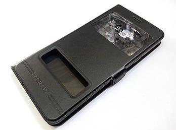 Чехол книжка с окошками для Samsung Galaxy C7 c7000 черный