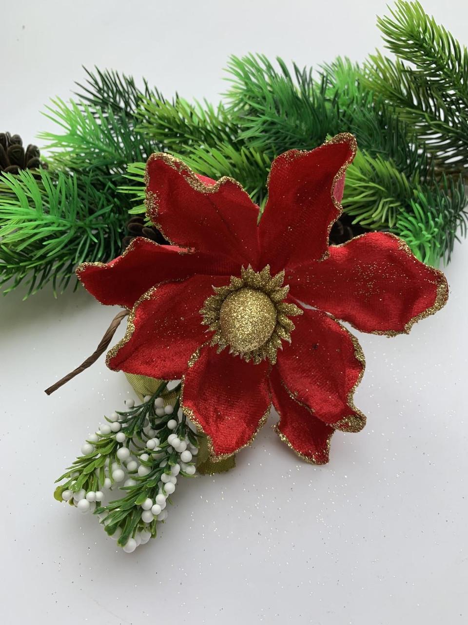 Пуансеттия для декора ( красная)