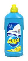 Жидкость для мытья посуды Gala Лимон, 500 мл