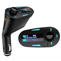 ФМ FM трансмиттер модулятор авто MP3 FM-06 Blue, фото 1