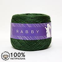 Пряжа кашемир на шелке RABBY Reve зеленая 100г