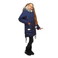 Зимнее пальто для девочки Эмми