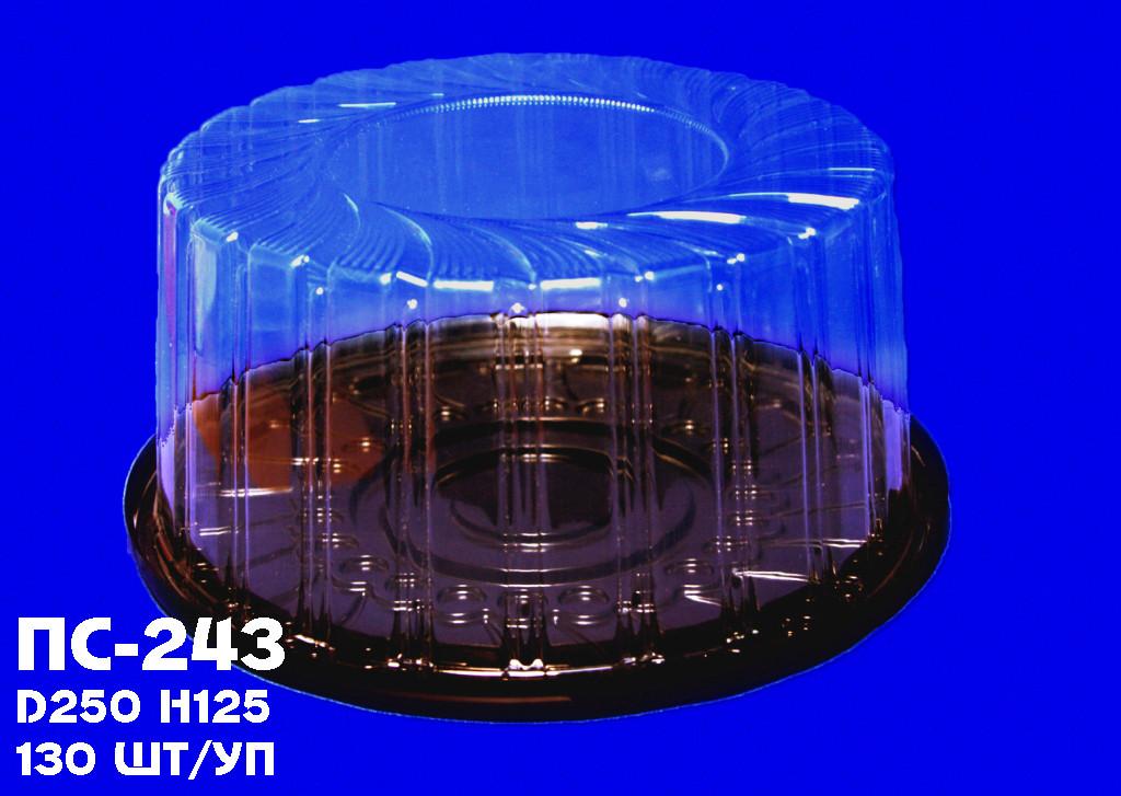 Упаковка для торта ПС-243