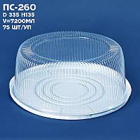 Упаковка ПС-260 для кондитерской промышленности