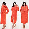 Жіночий домашній довгий махровий халат на запах з капюшоном і кишенями (р. 42-48). Арт-4816