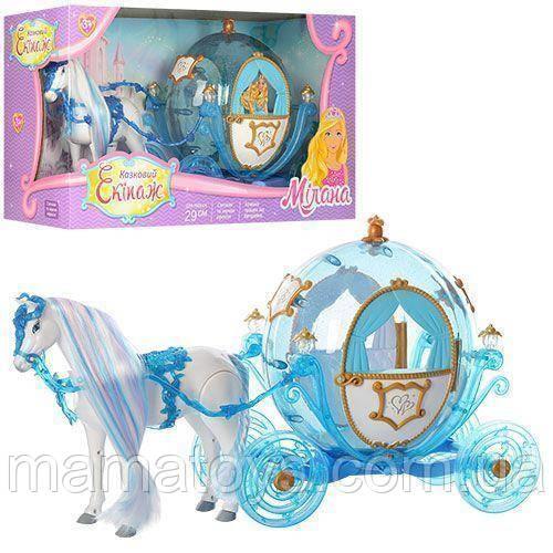Игрушечная Карета 216B с лошадью (ходит) Сказочный Экипаж Свет, звук,
