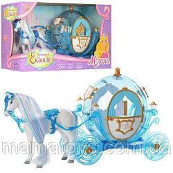 Карета с лошадью 216B Сказочный Экипаж для кукол. Свет, звук, лошадь ходит, 54 см для кукол типа Барби