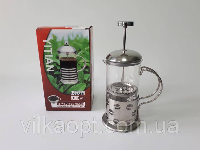 "Чайник френч-прес в підстаканнику ""Горох"" d 7,5 cm, h 15 cm. (350 мл)"