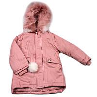 """Куртка для дівчинки """"Niebieski"""" (Зріст 98-104, Персиковий)"""