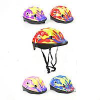 Шлем защитный детский Toys (F 22251)