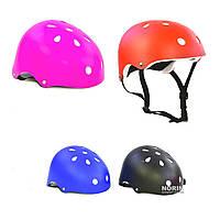 Шлем защитный детский Toys (F 33726)
