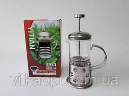 """Чайник френч-пресс нержавеющий """"Горох"""" d 7,5 cm, h 15 cm. ( 350 мл.)"""