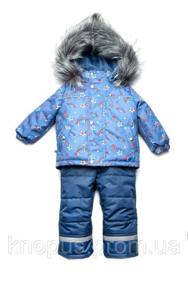 Зимний детский костюм 'Космос', Модный карапуз, размеры 86-104